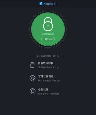 kingroot 4.0 apk